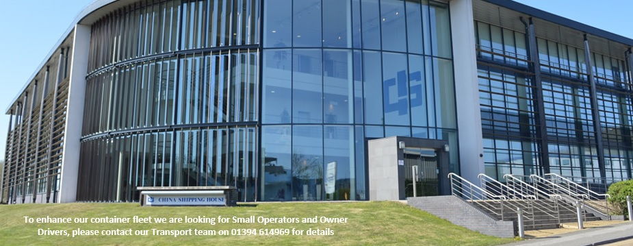 Our modern office complex off the Port of Felixstowe